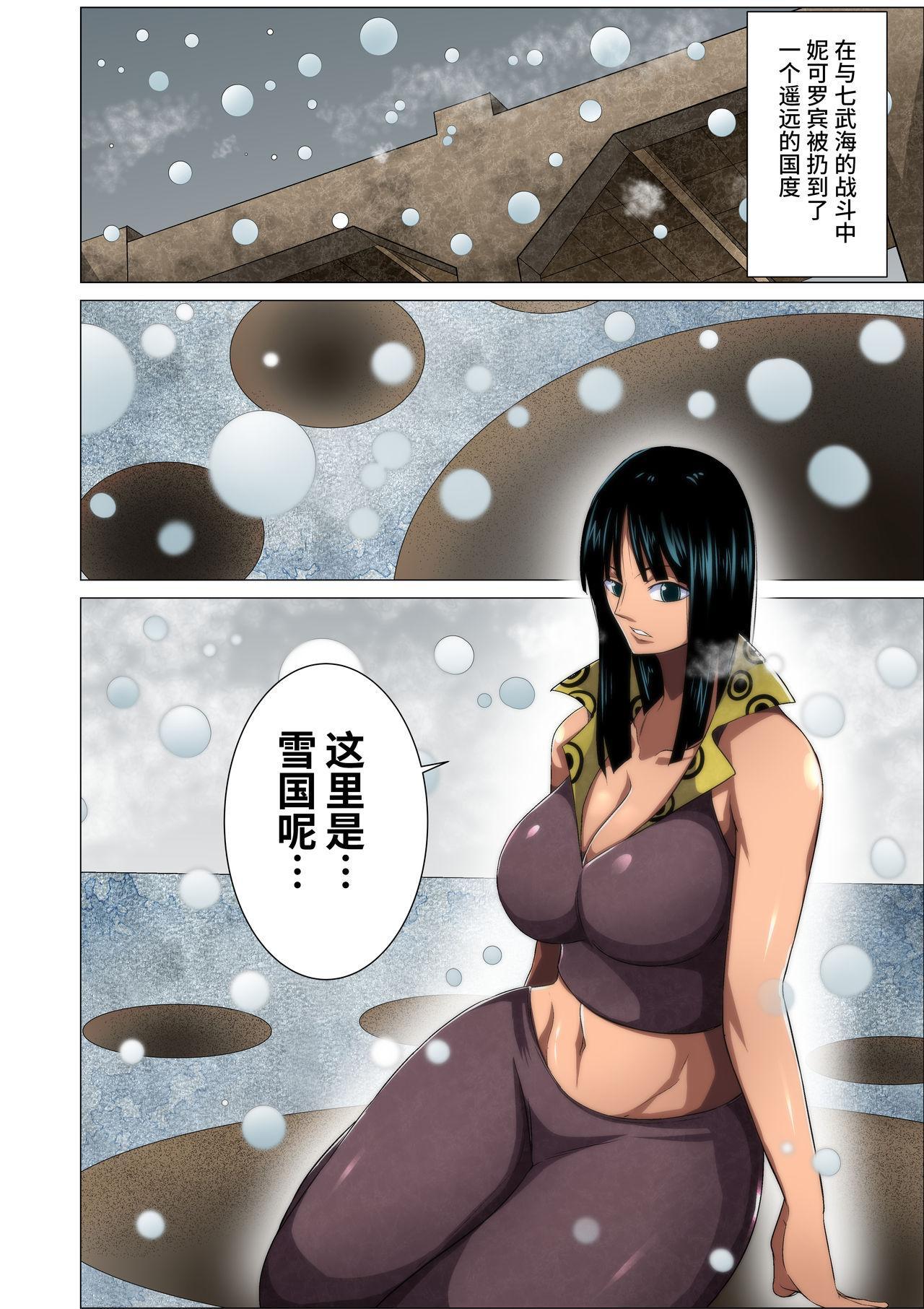 Torawareta Bakunyuu Kaizoku no Matsuro | The Fate Of The Captured Big Breasted Pirate 1