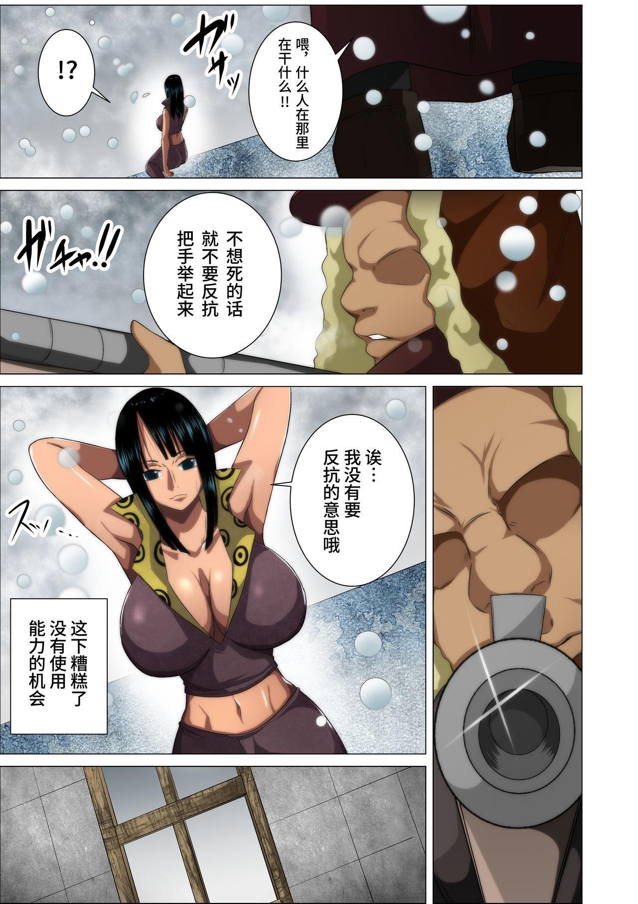 Torawareta Bakunyuu Kaizoku no Matsuro | The Fate Of The Captured Big Breasted Pirate 2