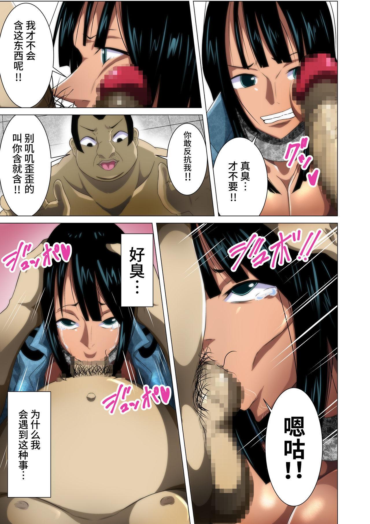 Torawareta Bakunyuu Kaizoku no Matsuro | The Fate Of The Captured Big Breasted Pirate 6