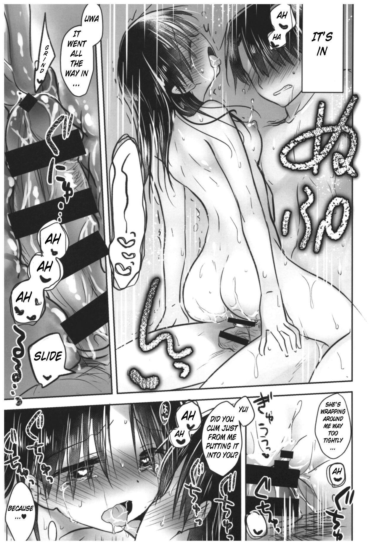 Otomari Sex 28