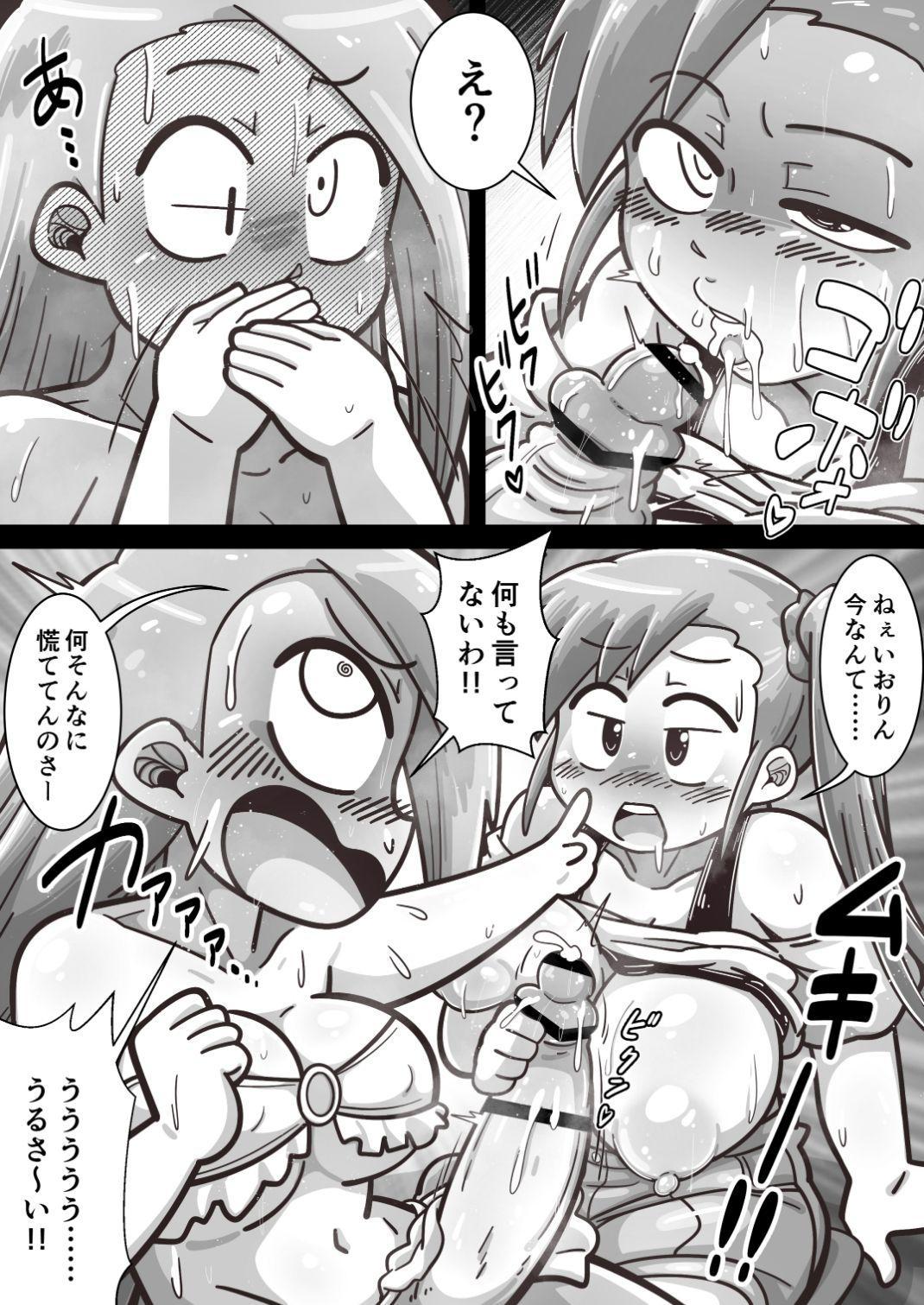 Futanari Iorin ga Mami no Oppai o Tannou suru Manga 14