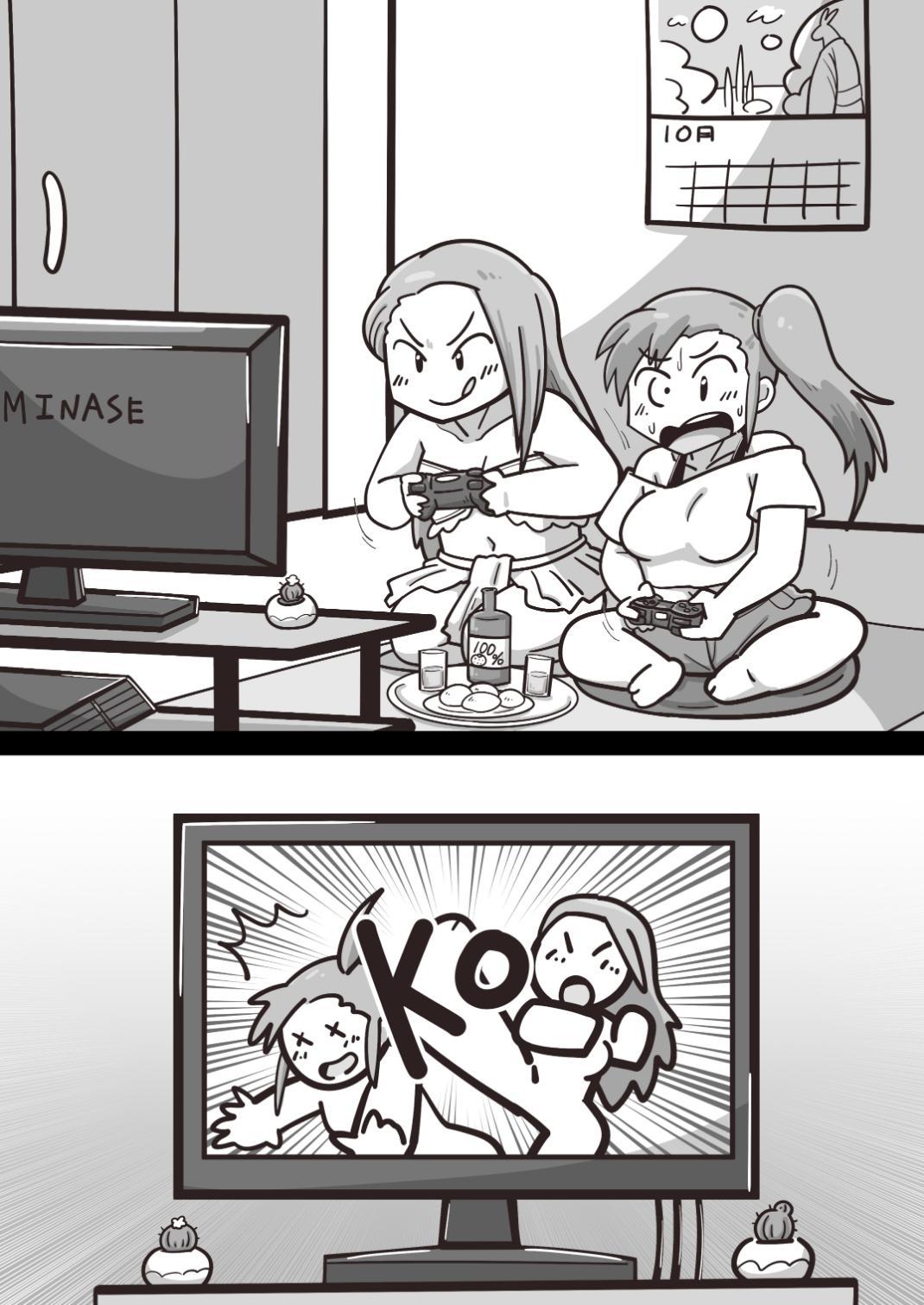 Futanari Iorin ga Mami no Oppai o Tannou suru Manga 24