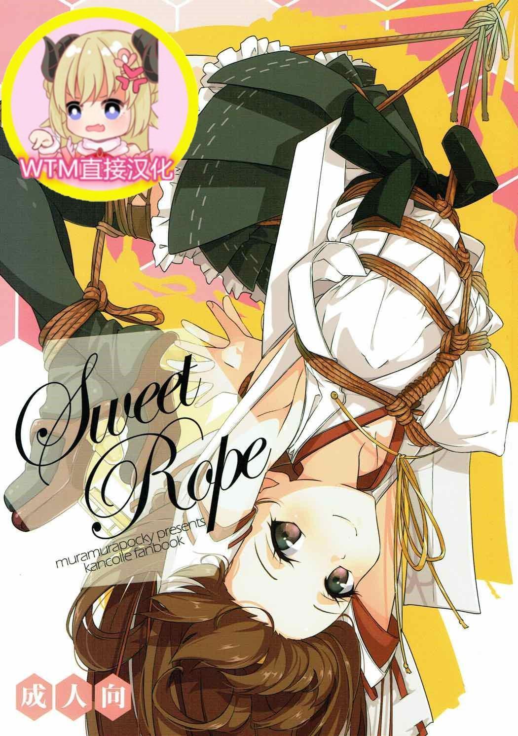 Sweet Rope 0