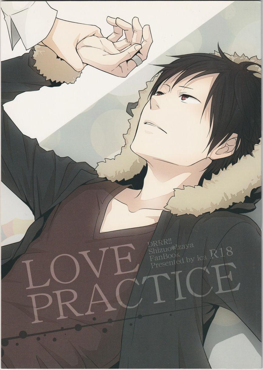 [ICA] Love Practice - Durarara doujinshi (Yaoi-Sei) Japanese 0