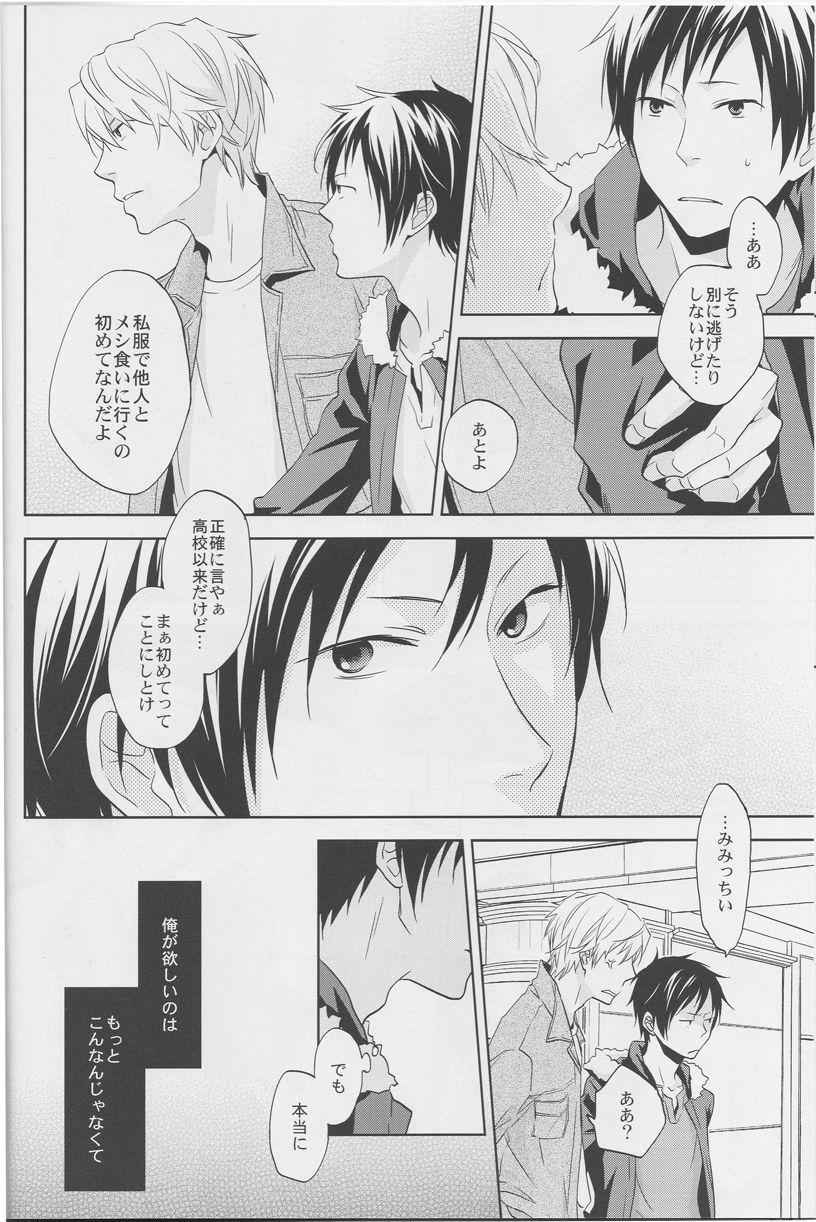 [ICA] Love Practice - Durarara doujinshi (Yaoi-Sei) Japanese 16