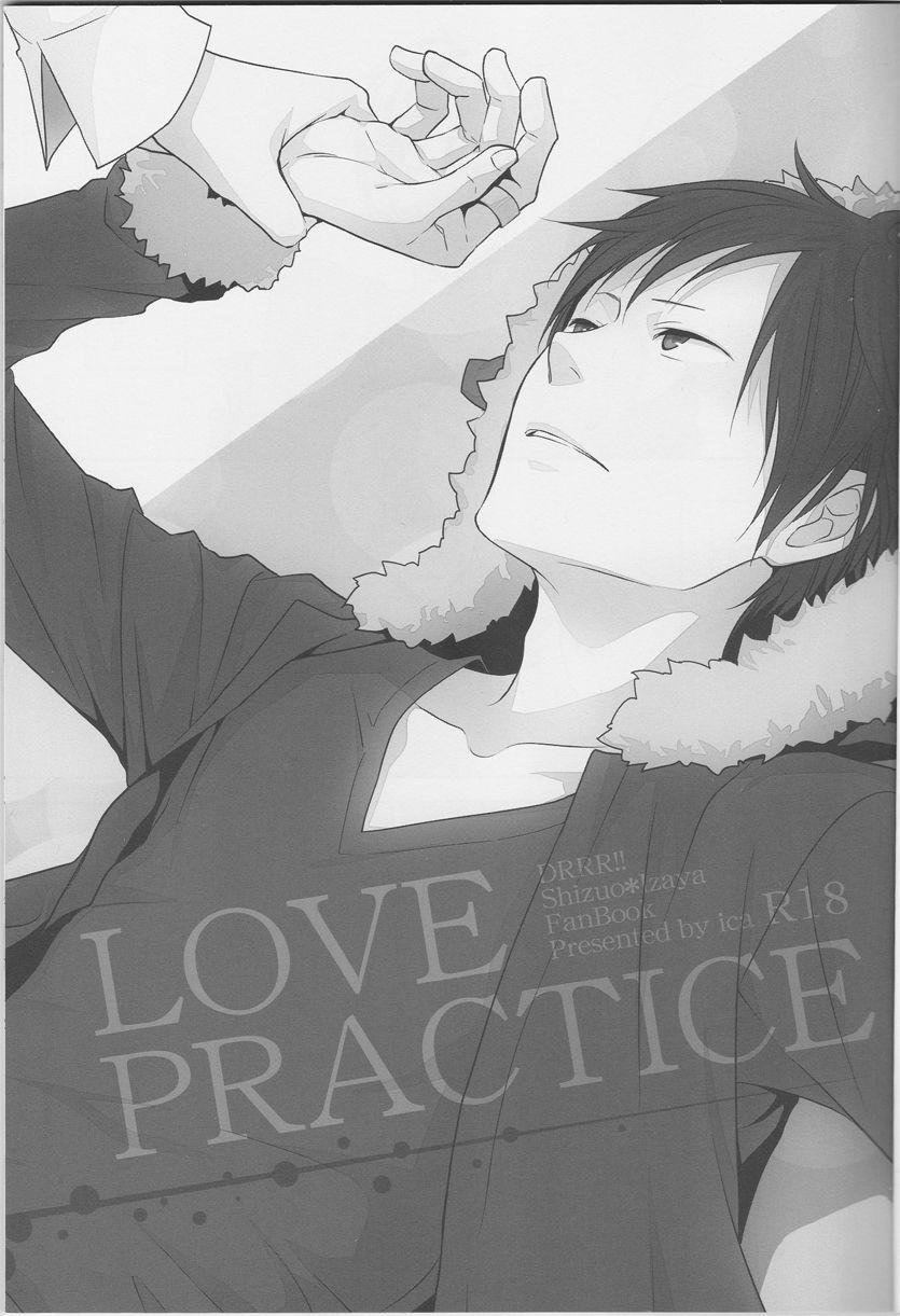 [ICA] Love Practice - Durarara doujinshi (Yaoi-Sei) Japanese 1