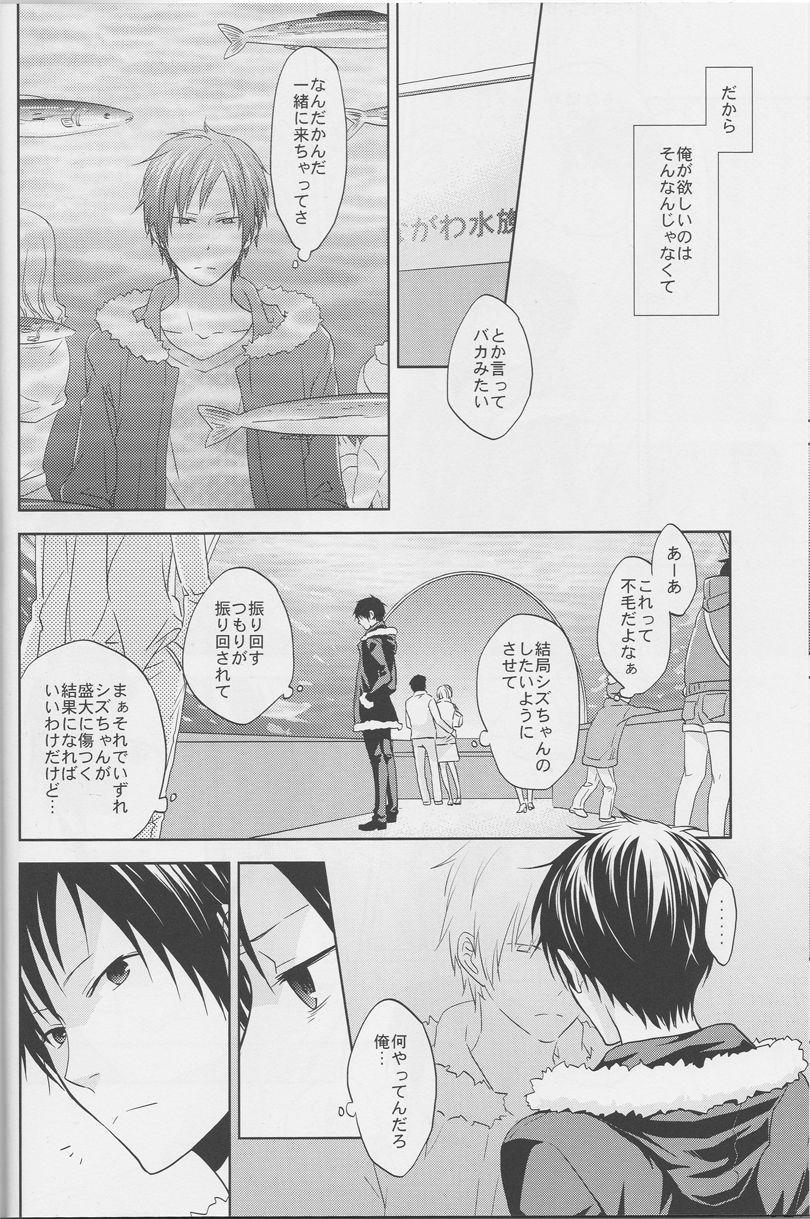 [ICA] Love Practice - Durarara doujinshi (Yaoi-Sei) Japanese 20