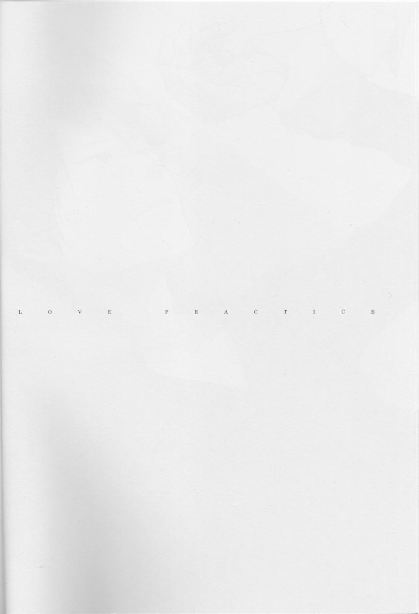 [ICA] Love Practice - Durarara doujinshi (Yaoi-Sei) Japanese 2