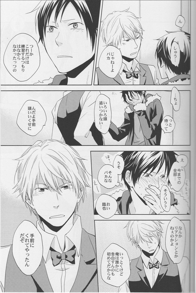 [ICA] Love Practice - Durarara doujinshi (Yaoi-Sei) Japanese 43