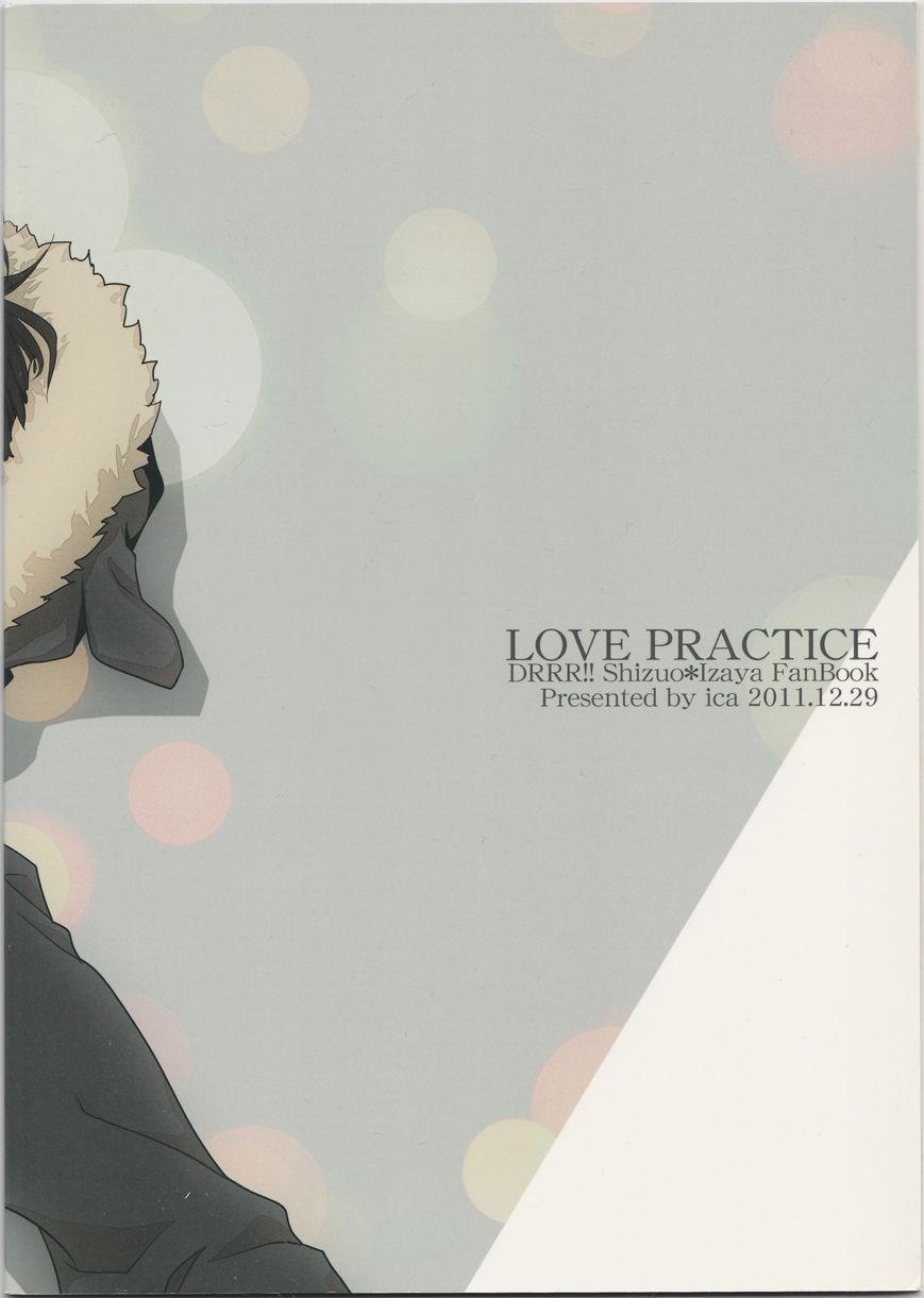 [ICA] Love Practice - Durarara doujinshi (Yaoi-Sei) Japanese 47