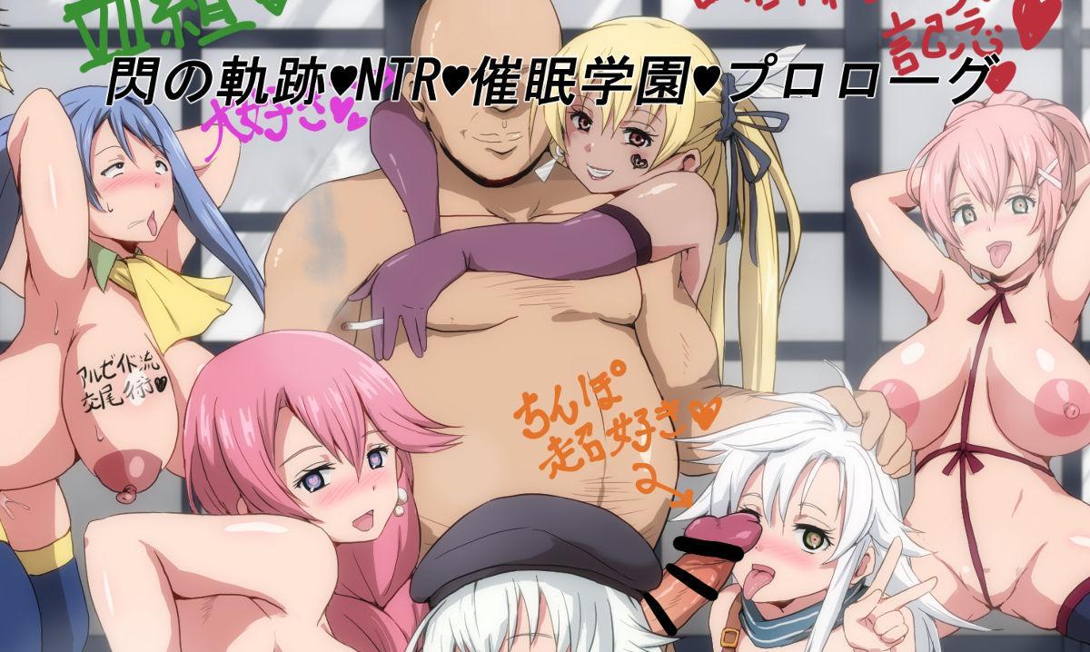 Sen No Kiseki NTR Hypnosis Academy 0