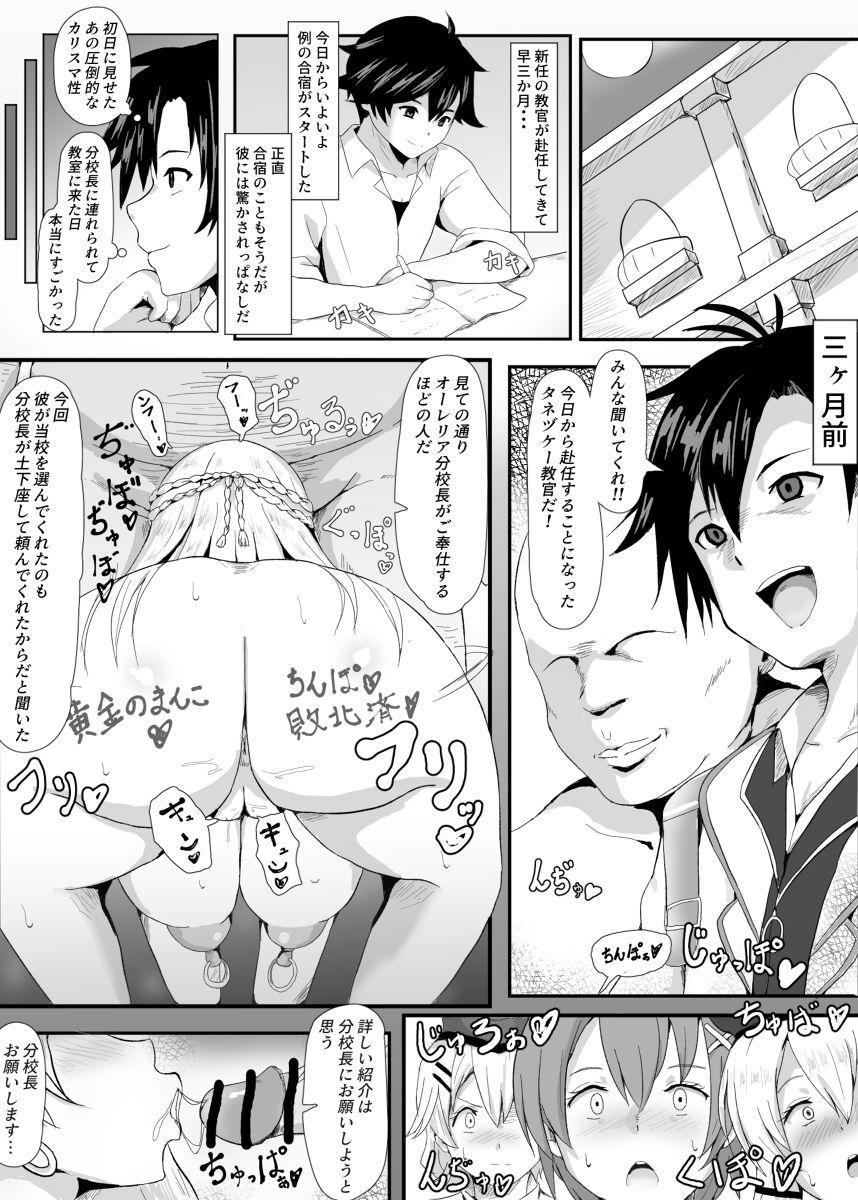 Sen No Kiseki NTR Hypnosis Academy 1