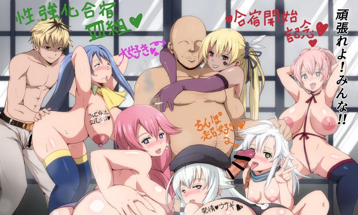 Sen No Kiseki NTR Hypnosis Academy 8