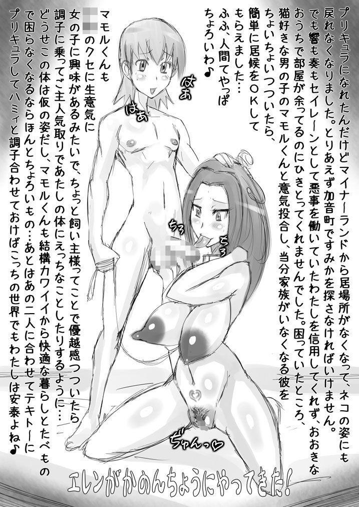 Suitoribenji&hadobitchianrimiteddobajon・infiniti 27