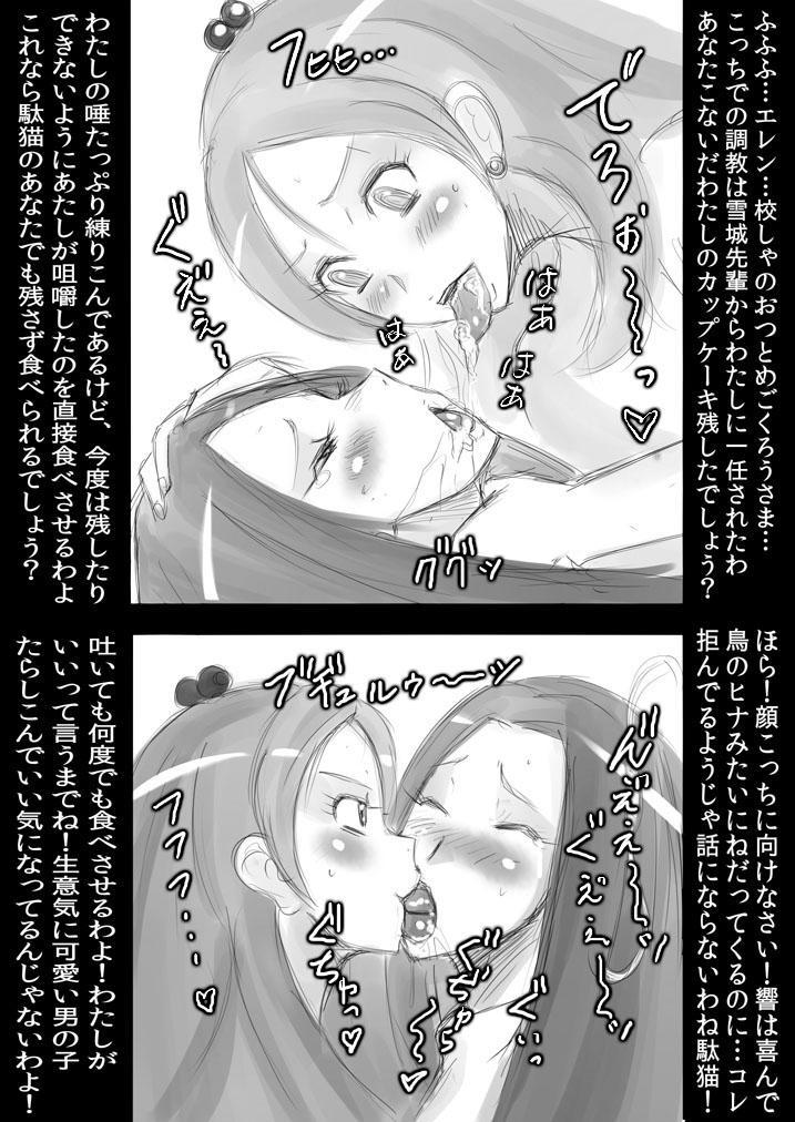 Suitoribenji&hadobitchianrimiteddobajon・infiniti 36
