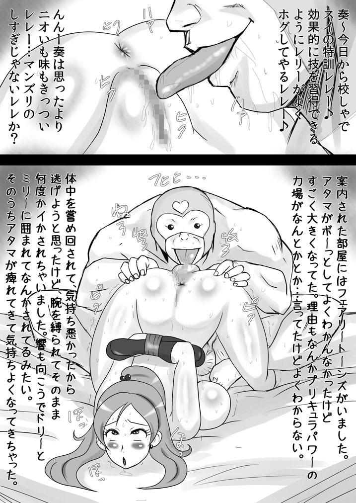 Suitoribenji&hadobitchianrimiteddobajon・infiniti 4