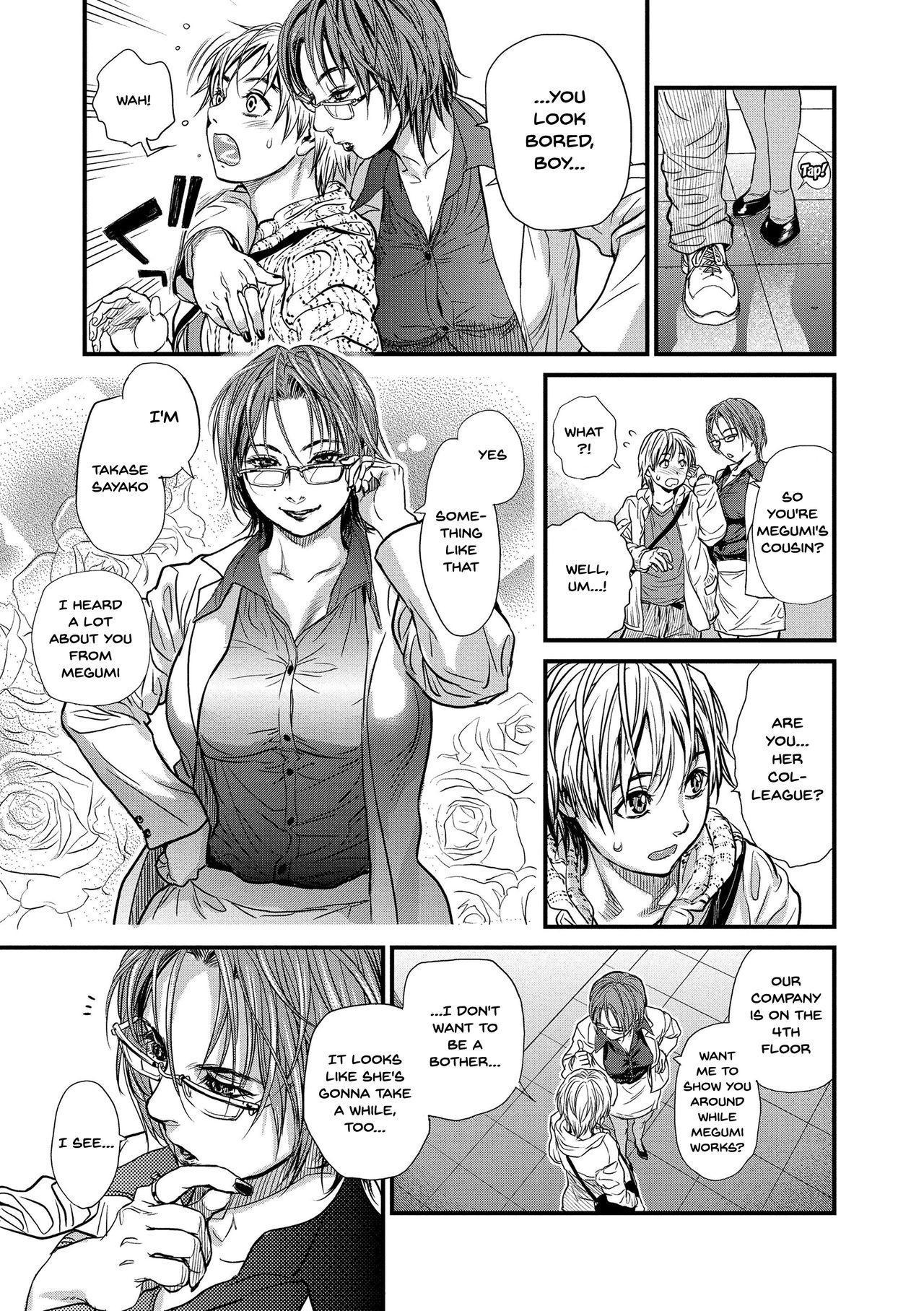 [Kenji Kishizuka] Boku to Itoko no Onee-san to   Together With My Older Cousin Ch.1-3 [English] {Doujins.com} [Digital] 23