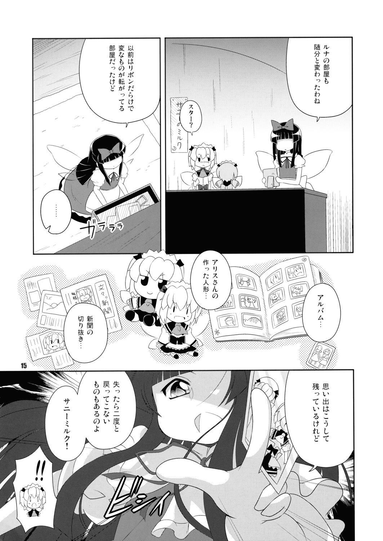 Hiruzaki Tsukimisou 13