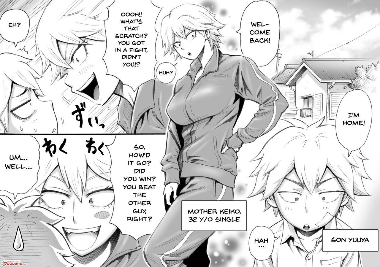 [DT Koubou (DAIGO)] Motoyan no Kaa-chan to Kozukuri Koubi   Having Baby-Making Sex With a Former Delinquent Mother [English] {Doujins.com} 2