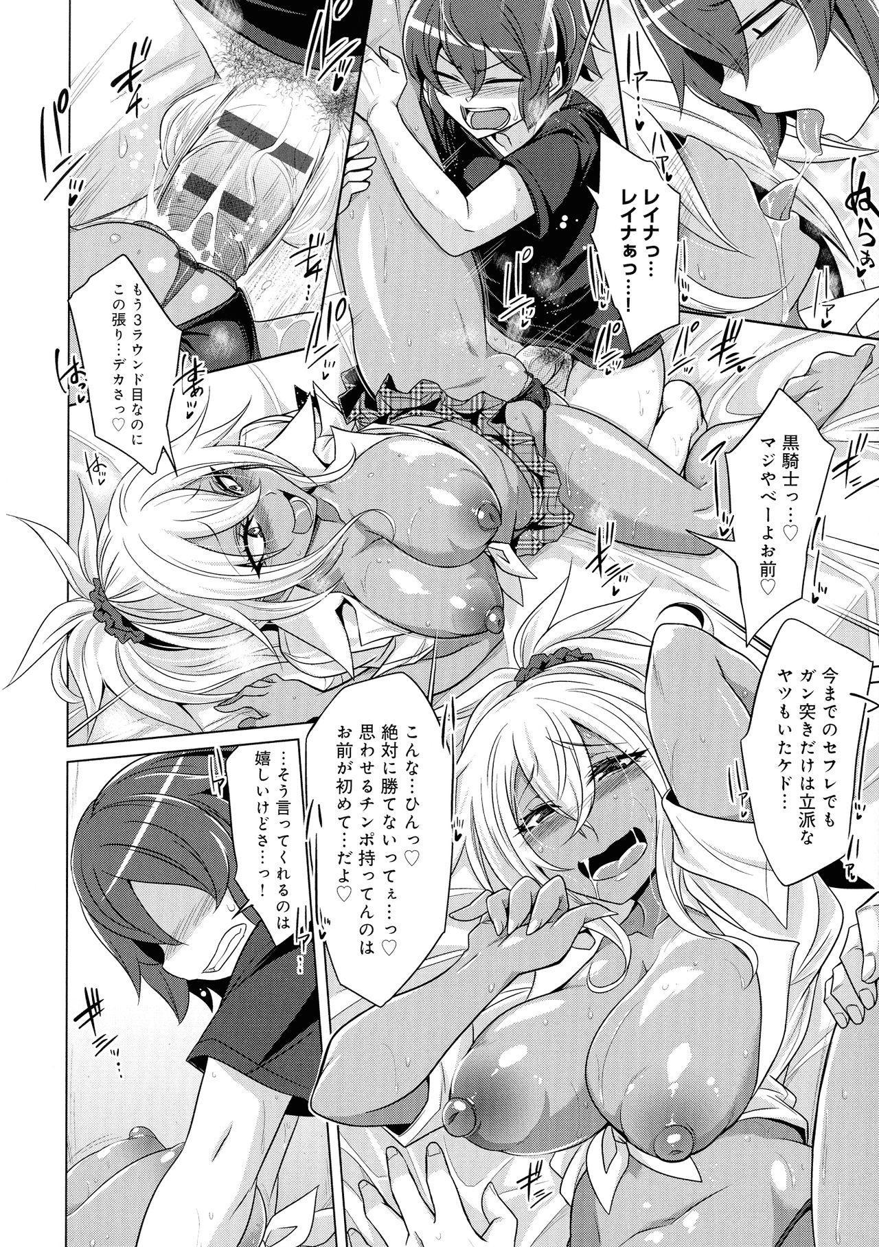 Mesudachi Anthology 127