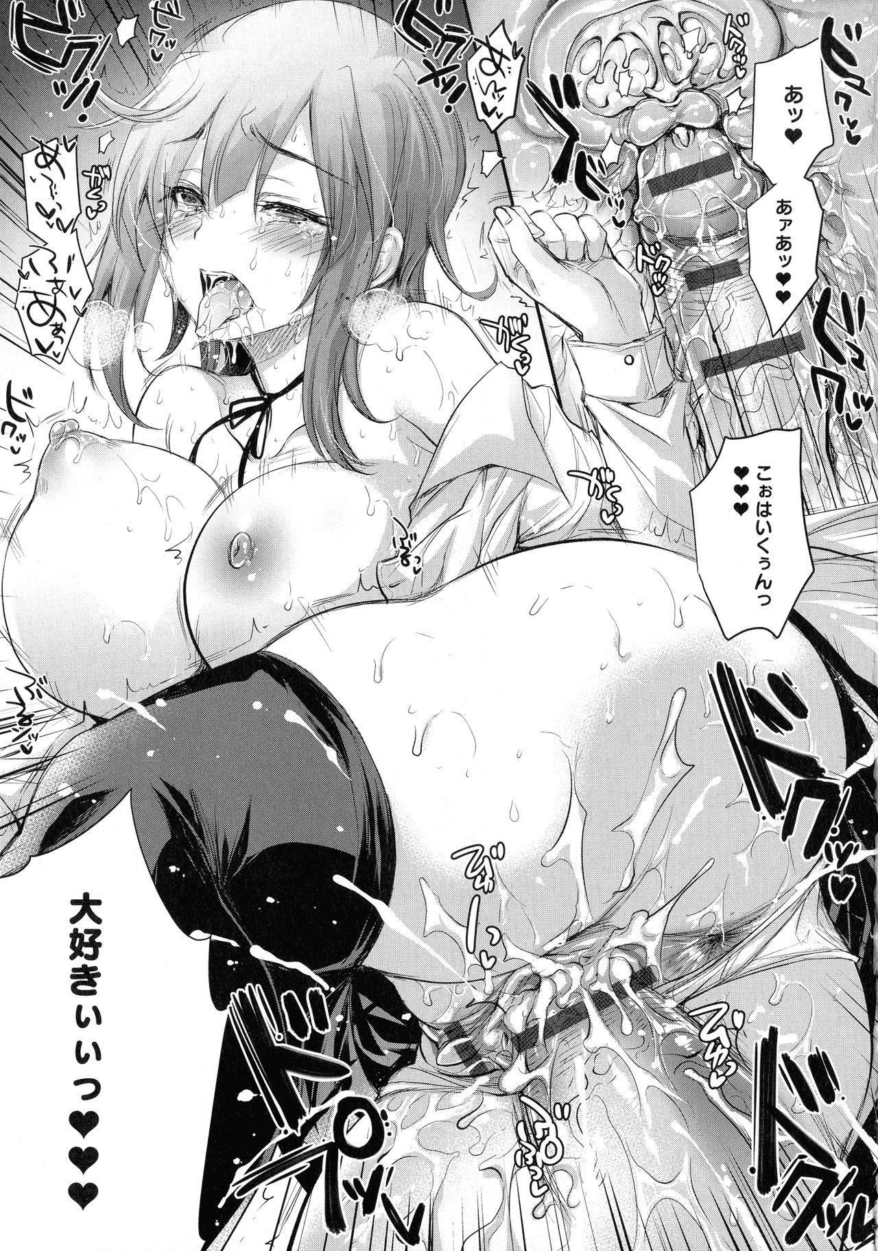 Mesudachi Anthology 38