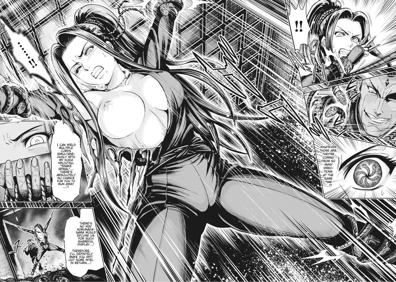 Aruki Miko Kyuubi Ch. 1-7 107