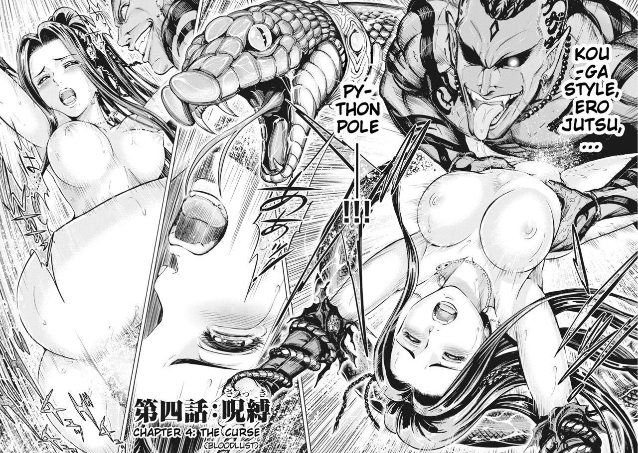 Aruki Miko Kyuubi Ch. 1-7 117
