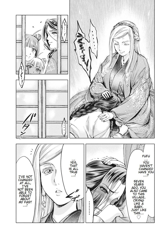 Aruki Miko Kyuubi Ch. 1-7 170