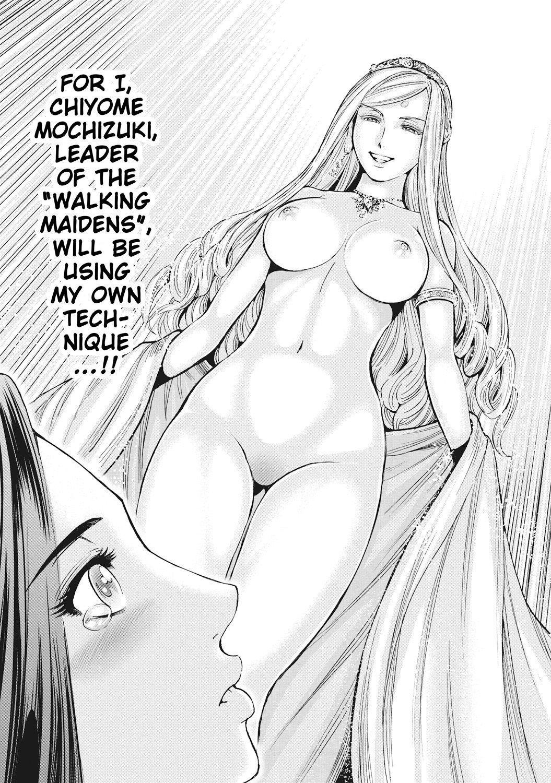 Aruki Miko Kyuubi Ch. 1-7 174
