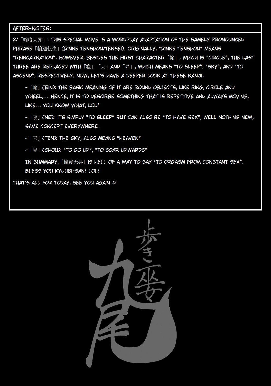 Aruki Miko Kyuubi Ch. 1-7 193