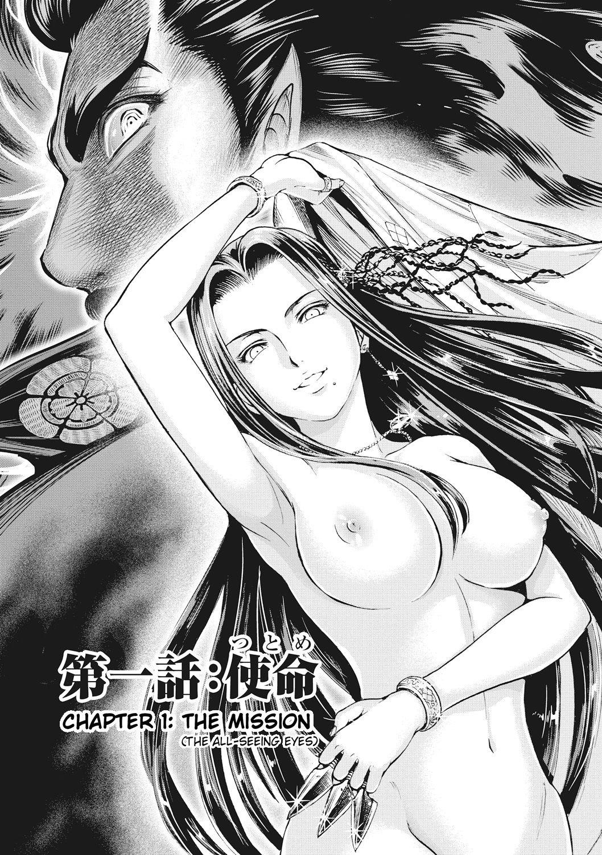 Aruki Miko Kyuubi Ch. 1-7 33