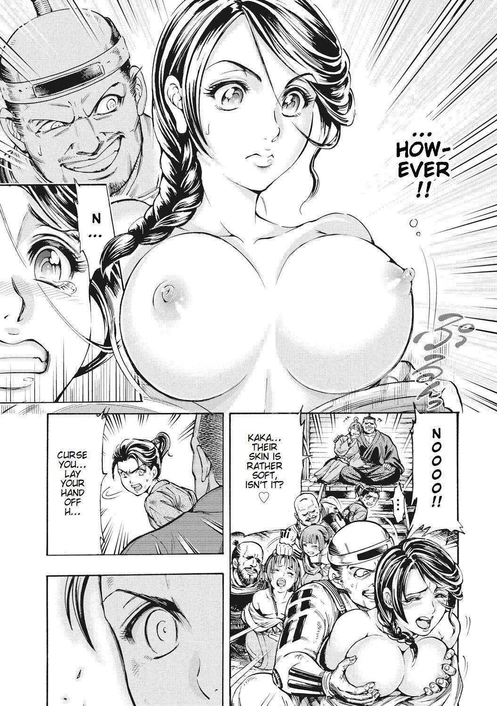 Aruki Miko Kyuubi Ch. 1-7 37