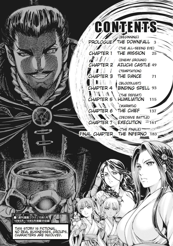 Aruki Miko Kyuubi Ch. 1-7 4