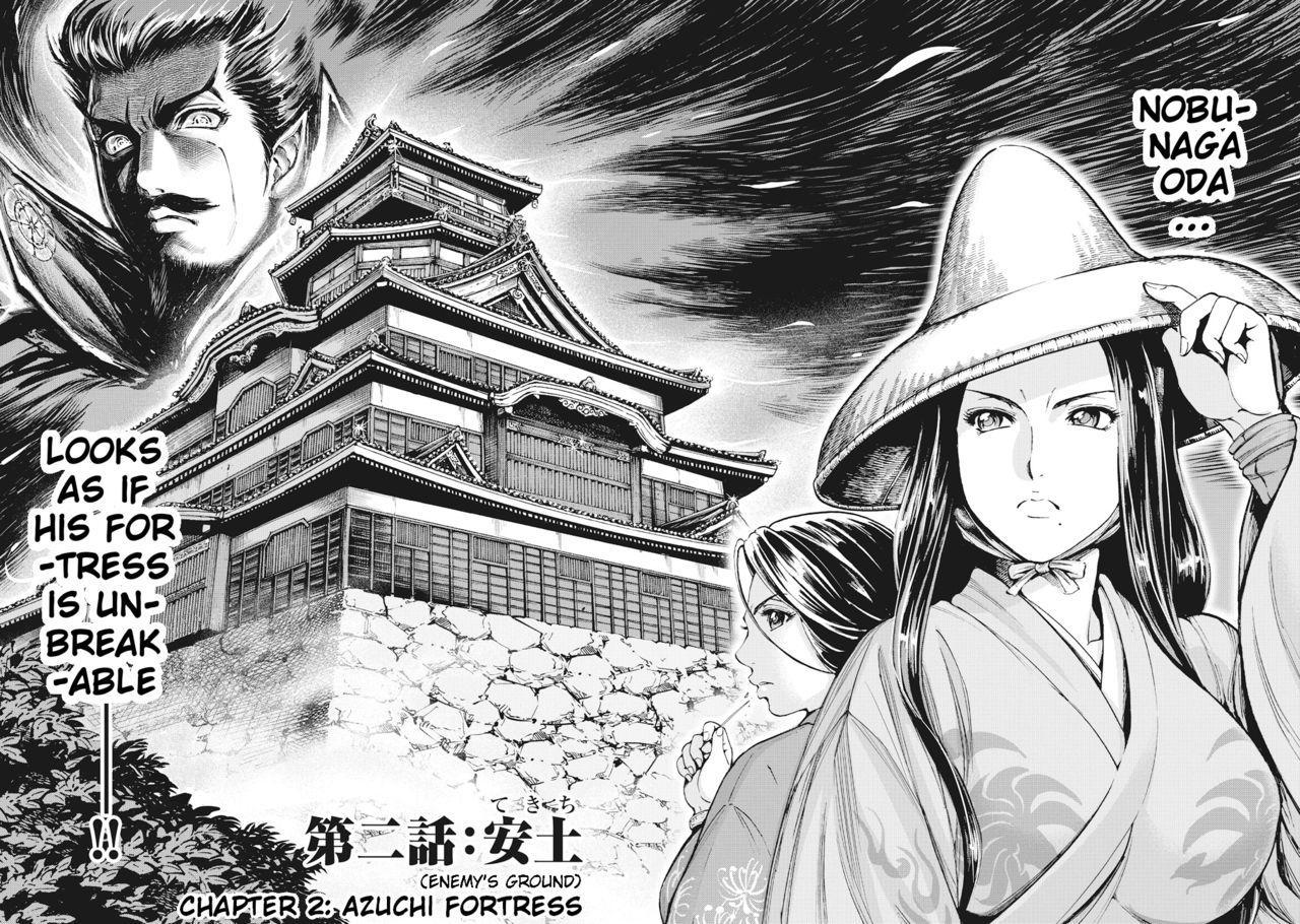 Aruki Miko Kyuubi Ch. 1-7 62
