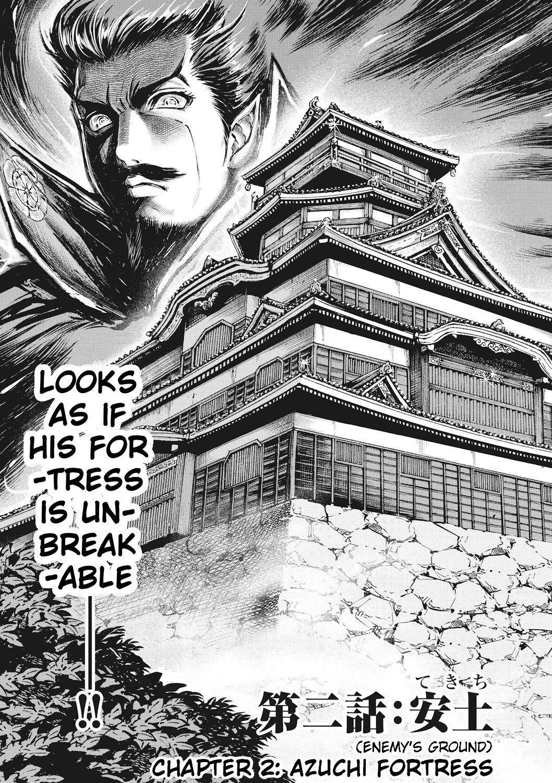 Aruki Miko Kyuubi Ch. 1-7 63
