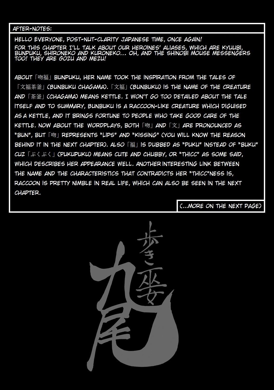 Aruki Miko Kyuubi Ch. 1-7 86