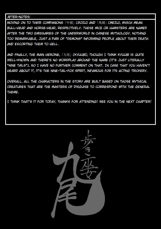 Aruki Miko Kyuubi Ch. 1-7 88