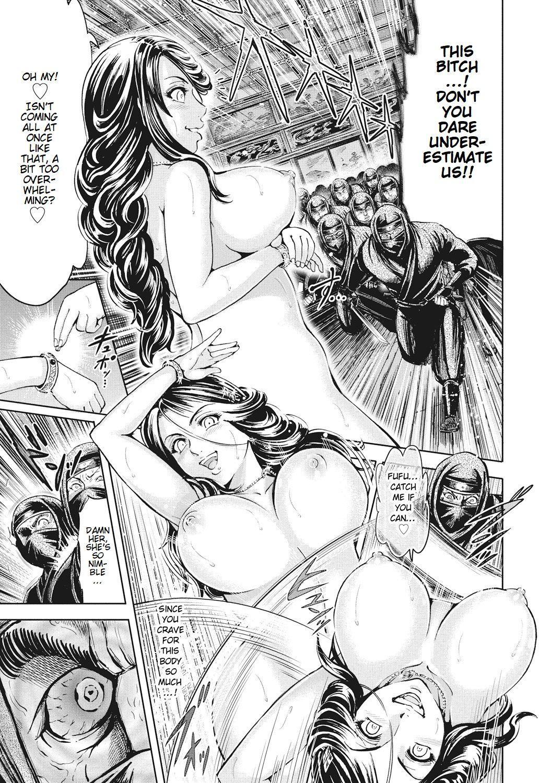 Aruki Miko Kyuubi Ch. 1-7 96