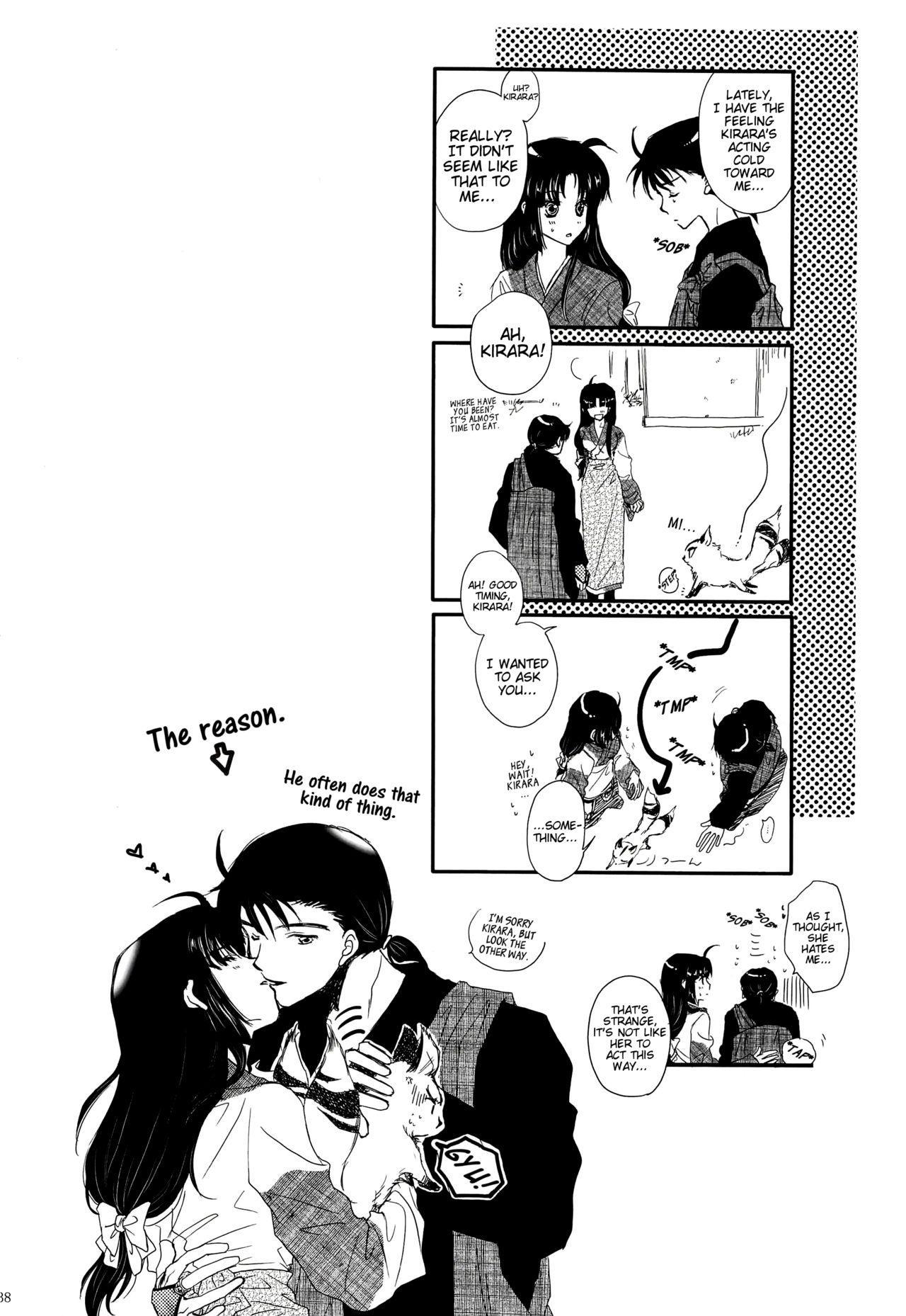 Iromatsuyoibana | Sensual night flower 36