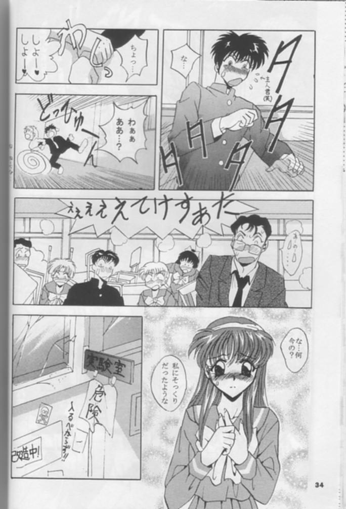 Mousou Theater 8 33