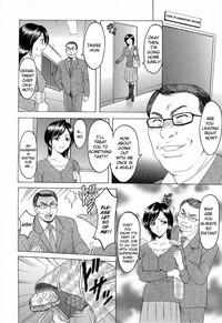 Hataraku OneeA Working Woman Prefers Doggy Style Ch. 1-2 10