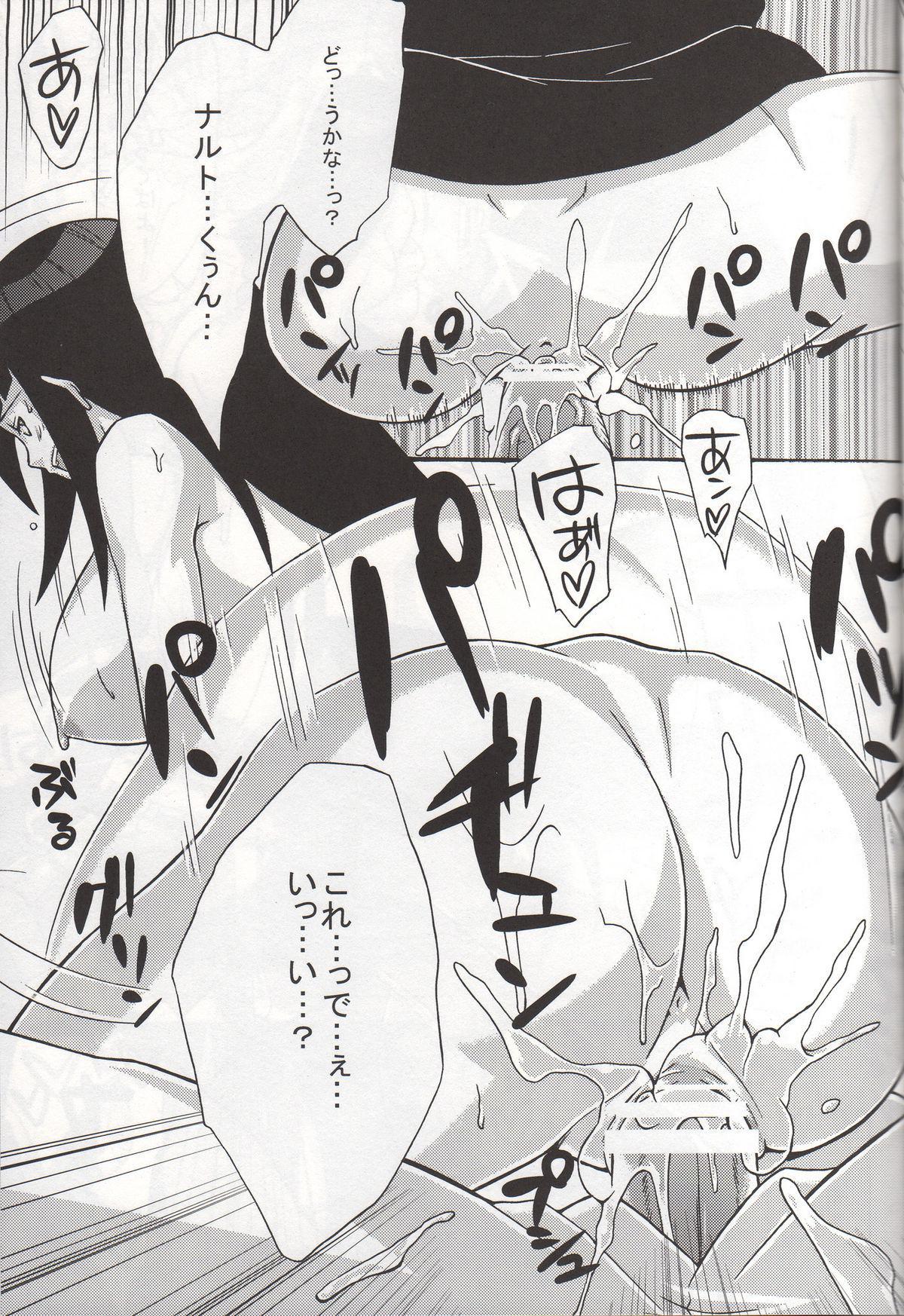 Yokubari Saboten 23