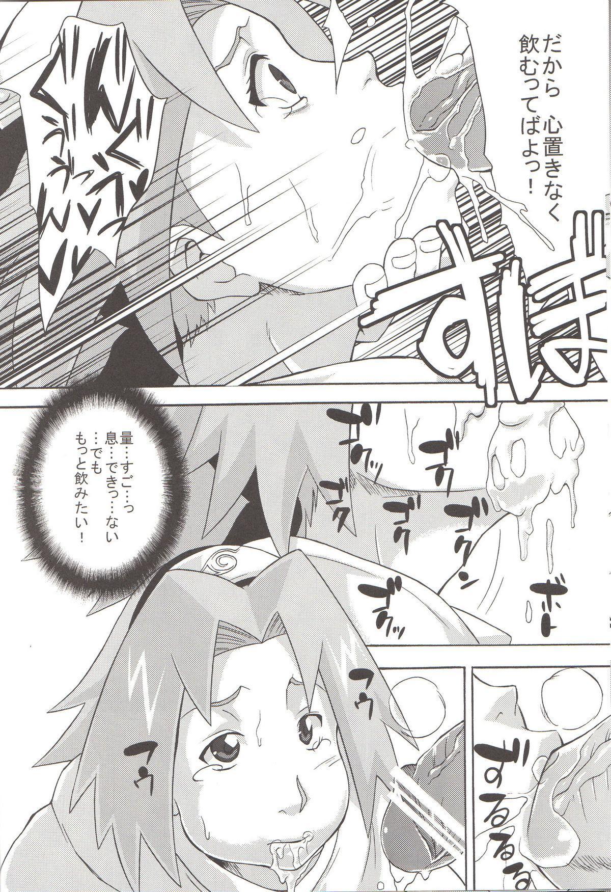 Yokubari Saboten 8