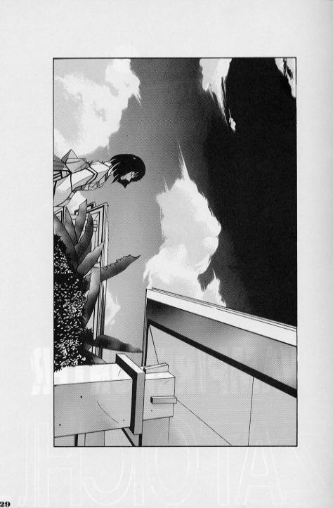Zatoichi Magazine 3 25