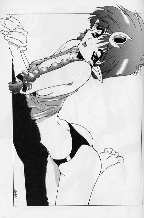 Zatoichi Magazine 3 42