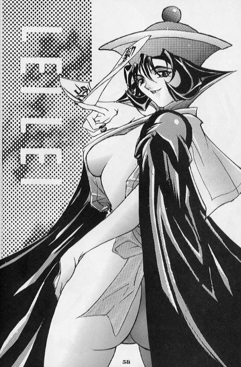 Zatoichi Magazine 3 51