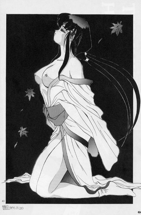Zatoichi Magazine 3 53