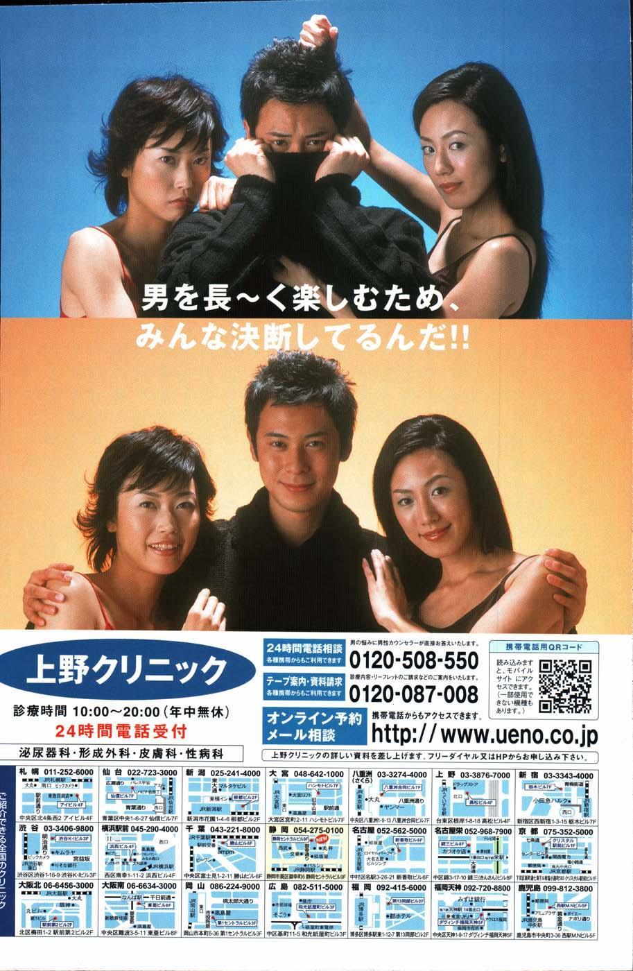 Men's Young 2007-06 5