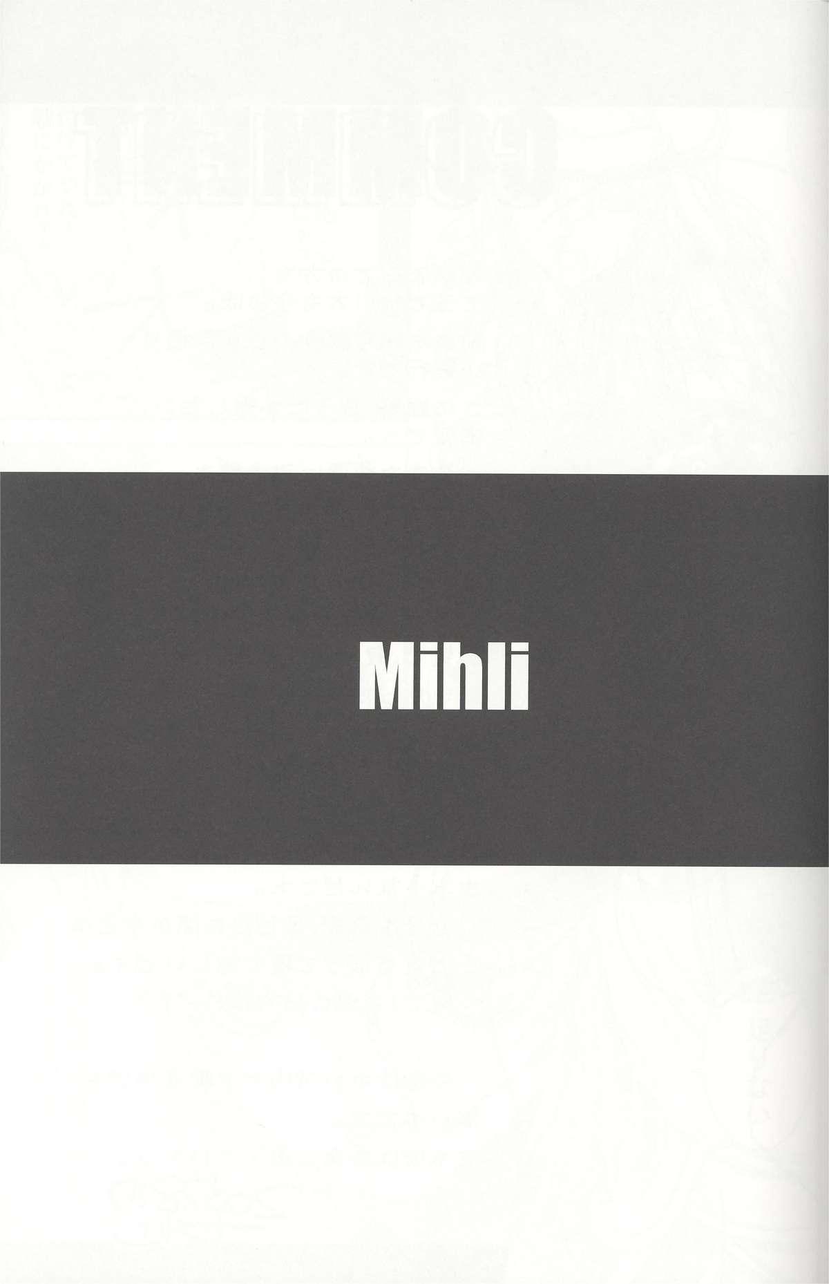 Mihli 1