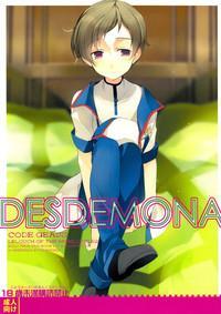 Desdemona 1